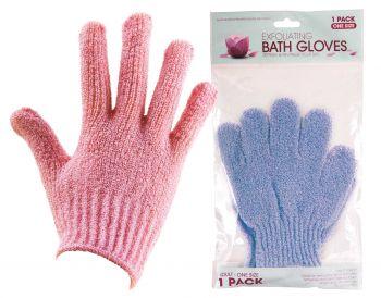 24 x Exfoliating Bath Gloves 1 Pair - 4 Assorted - Wholesale Bulk Lot Deal