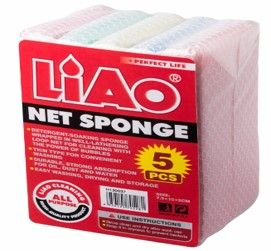120 Pack ( 24 x 5 Pack ) Sponge set Size:15x7.5x2cm - Wholesale Bulk Lot Deal