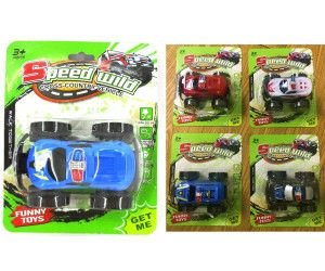 24 x FRICTION MONSTER TRUCK - ASSORTED COLOURS - TOY - Wholesale Bulk Lot Deal